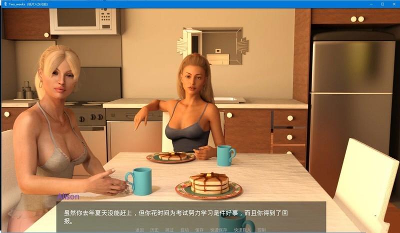 优趣游戏网 gameuq.com 【汉化】鸡情两周 two weeks V0.5-PC+安卓【0.9G(转百度)】